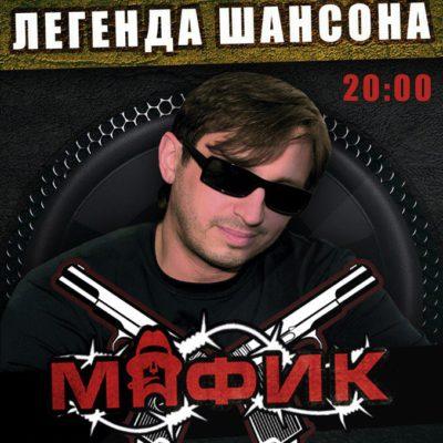 """15 июля 2016 кафе """"Имантау"""", г. Рудный"""